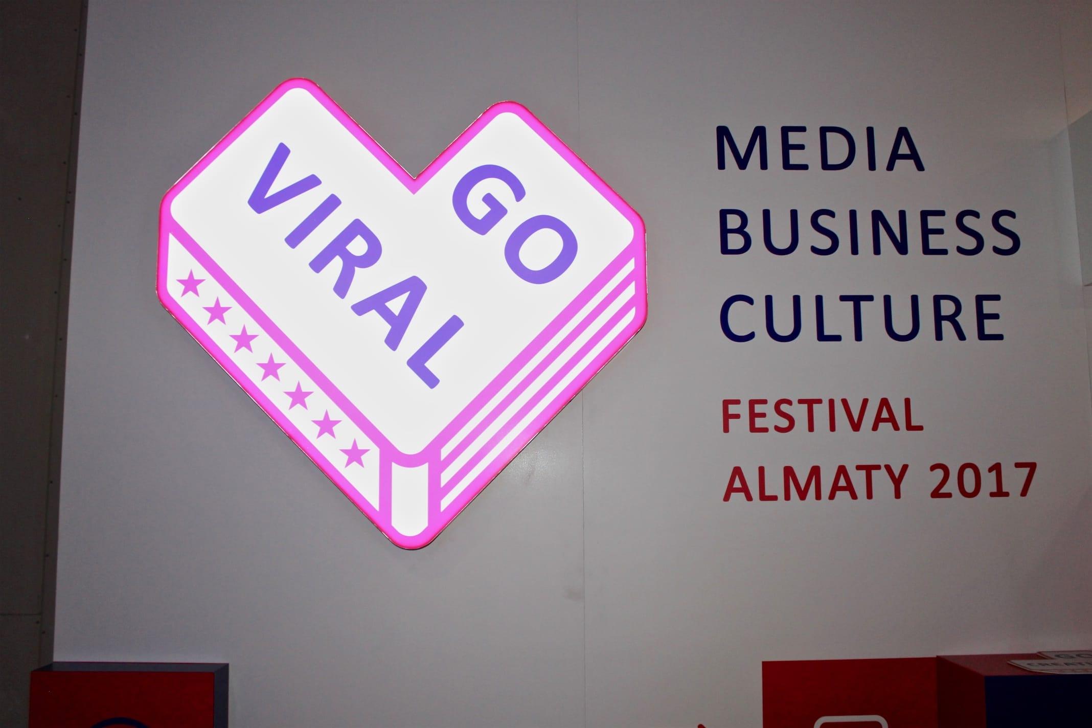 Трехдневный фестиваль – Go Viral