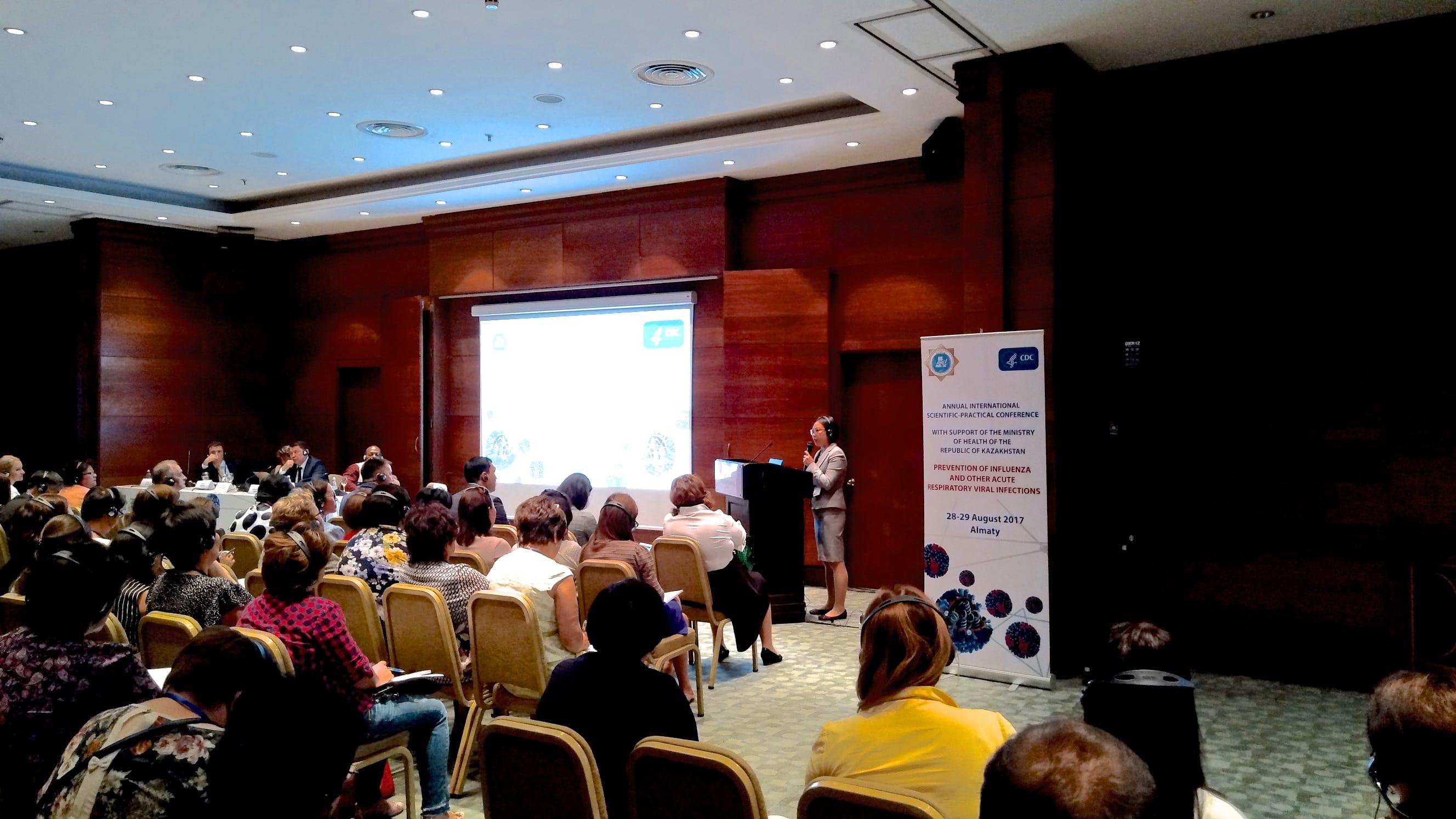 28-29 августа 2017 года в Алматы прошла международная научно-практическая конференция «Профилактики гриппа и острых респираторных инфекций».