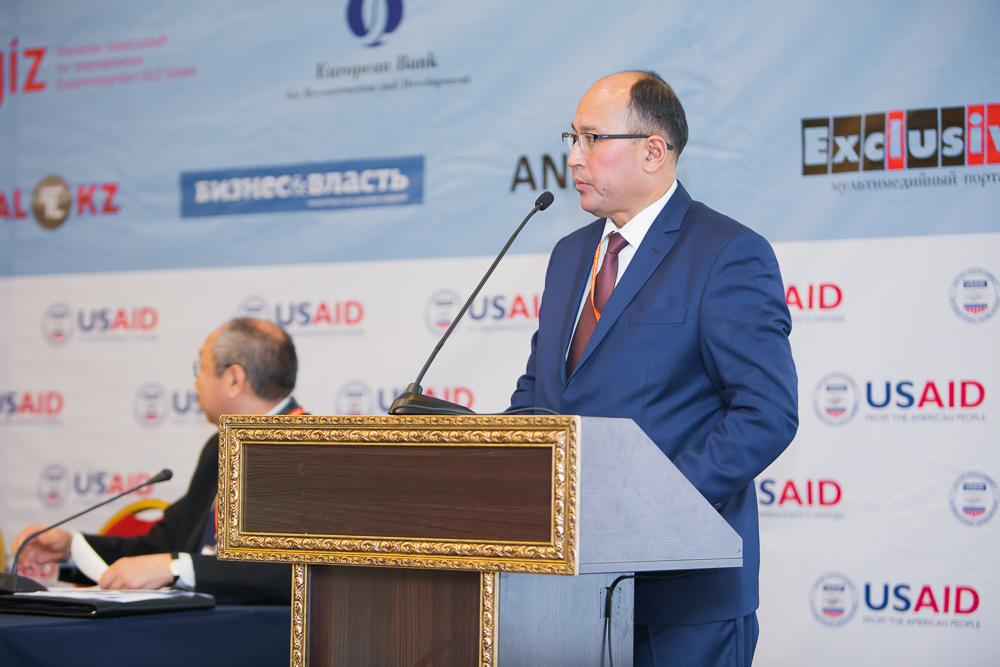 Central Asian Trade Forum 2015